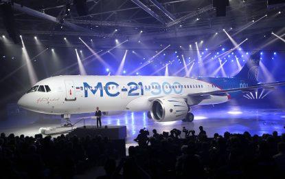 Русия се похвали с нов пътнически самолет
