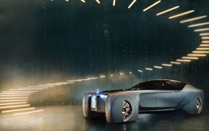 Rolls-Royce показа луксозния автомобил на бъдещето