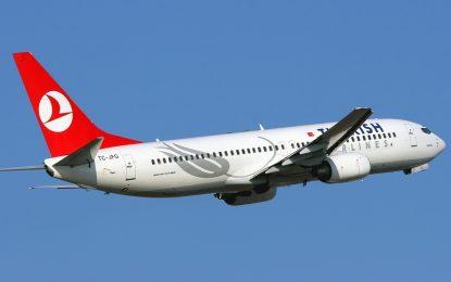 Турските авиолинии спряха полетите до и от София