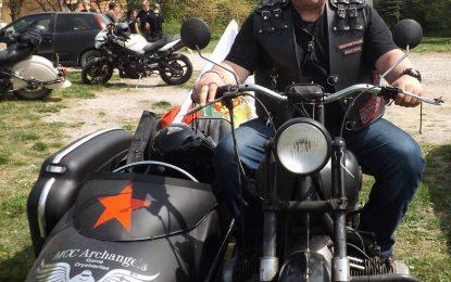 Полицейски шеф в Търново шества с рокерите на Путин