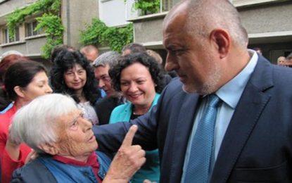 Баба зове Борисов да вдигне пенсиите