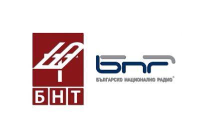 """Парламентът направи шефовете на БНТ и БНР """"пожизнени"""""""