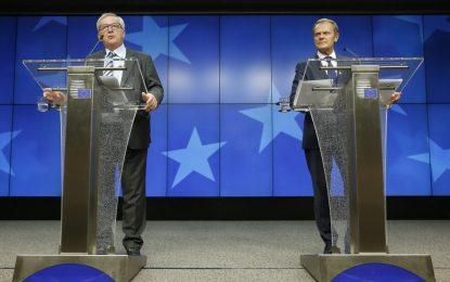 ЕС заяви, че няма да има компромис с Лондон за свободното пътуване