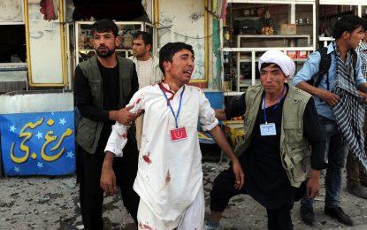 Атентат в Кабул взе най-малко 80 жертви и рани стотици