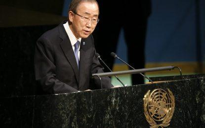 ООН създава фонд срещу насилието срещу деца