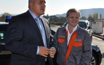 Държавните чорбари на Борисов са ни скъпи