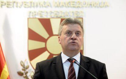 Скопие предупреди за риск от атентати на Балканите