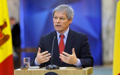 Румъния смени четирима министри заради мудност