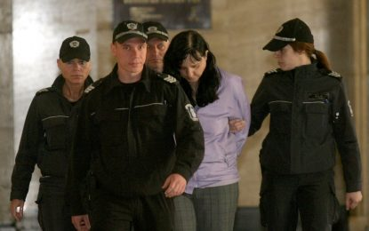Акушерката Емилия Ковачева пусната под гаранция от 1500 лева