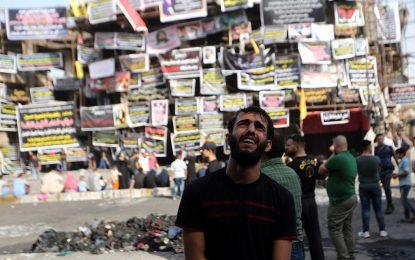 """""""Ислямска държава"""" уби 35 шиити в иракски храм"""