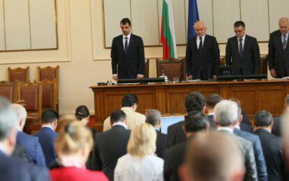 Българските реакции на атентата в Ница
