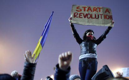 """Прокуратурата в Румъния отчете 1250 производства срещу """"високите етажи"""""""