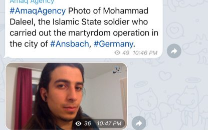 """""""Ислямска държава"""" пусна видео на атентатора от Ансбах"""