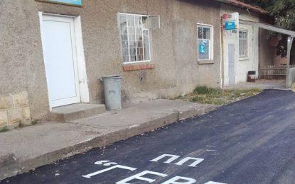 ГЕРБ се подписва на пресен асфалт