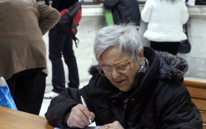 """Нова измама с пенсионери – """"презентация"""" на уреди"""
