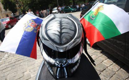 БХК иска забрана за паравоенните националисти