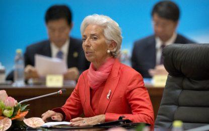 Спецсъд решава за финансовите злоупотреби на шефа на МВФ
