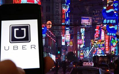 От ноември Uber работят законно в Китай