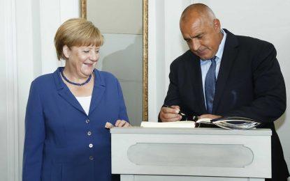 Германия обеща техническа и финансова помощ на българската граница