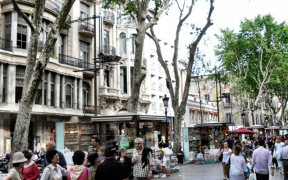 Как Барселона връща улиците на хората