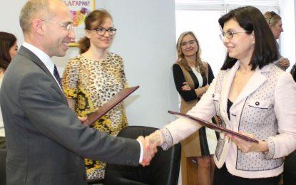 Човек на Кунева взе 35 000 лева за сайта за председателството на ЕС