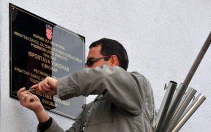 Сърбия и Хърватия влязоха в остър спор за кирилицата в граничен град