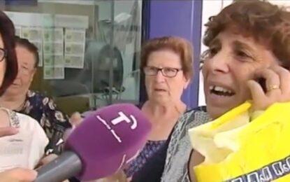 Тотомилионерката Гошка се скри от българската мафия