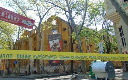 Кризисен щаб заседава в Пловдив заради изгорелите тютюневи складове