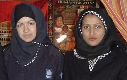 Хиджабът става част от униформата в шотландската полиция