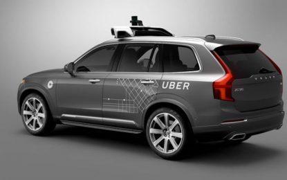 Uber праща безпилотни коли на клиентите си безплатно