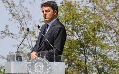 Италия и Турция се скараха заради сина на Ердоган