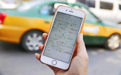Uber се слива с конкурент в Китай в бизнес за $35 милиарда