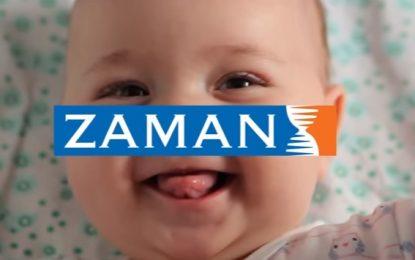 """Реклама на """"Заман"""" или код за преврат в Турция"""