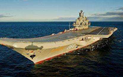Русия изпраща самолетоносача си към бреговете на Сирия