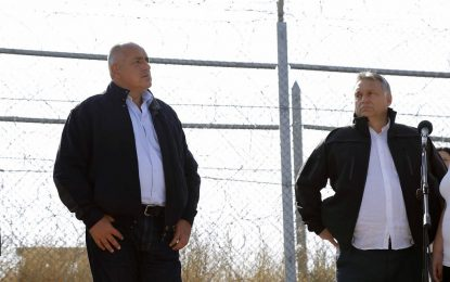 Борисов чака €160 милиона от ЕС, не приказки за солидарност