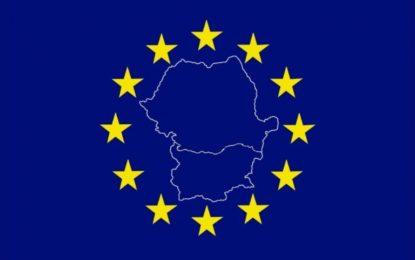 Европейски одитори не искали България и Румъния в ЕС през 2007 г.