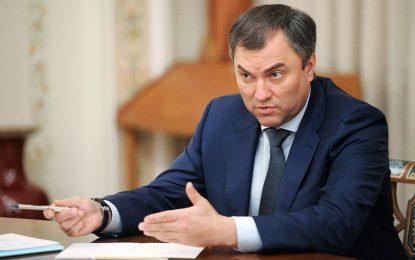 """Путин издига """"сив кардинал"""" за шеф на Думата"""