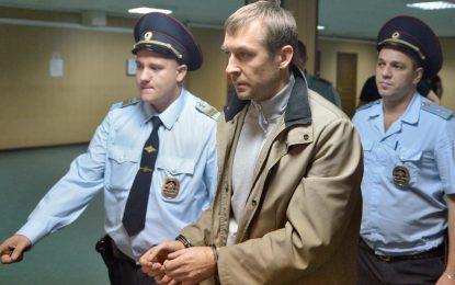 $120 милиона и €2 милиона открити в руски антимафиот