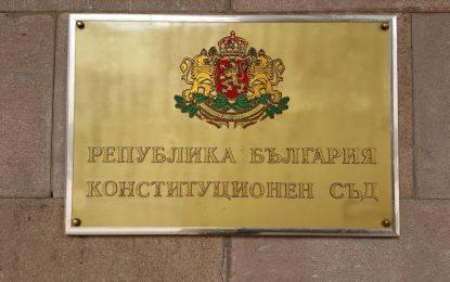 Конституционно ясно – Радев разпуска парламента и насрочва изборите