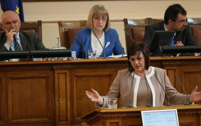 Нинова отхвърли идеята БСП и Радев да правят служебно правителство