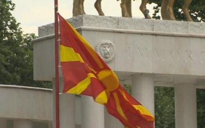 Македония с втори официален език – албанския?