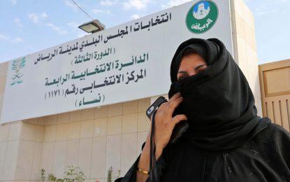Хиляди саудитци искат еманципация за жените