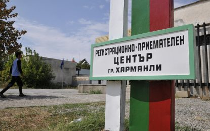 Общински съветник иска проверка за зарази в лагера в Харманли