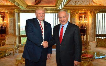 Тръмп признава Йерусалим за столица на Израел