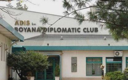 Реформатори искат stop на сделката за Дипломатическия клуб