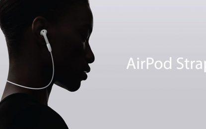 Силиконови връзки за $20 помагат да не губим новите слушалки на Apple