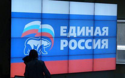 """""""Единна Русия"""" с голяма победа в Русия, Кадиров – в Чечня"""
