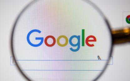 По Гугъла ще ги познаете