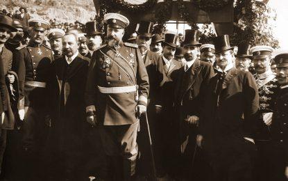 108 години от обявяването на независимостта на България
