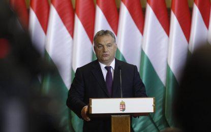 Унгария дели имигрантите на мюсюлмани и китайци